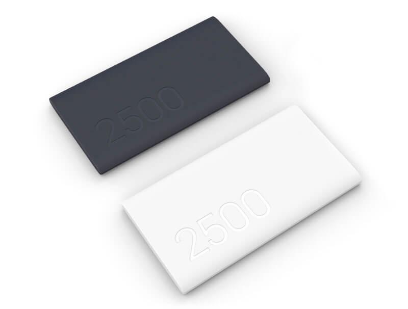 卡片式超薄移动电源2500mAh