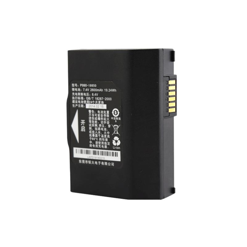 18650 7.4V 2600mAh锂电池组
