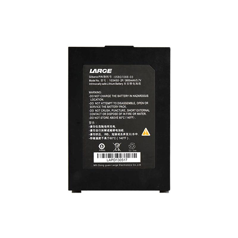 103450 3.7V 3600mAh防爆锂电池组