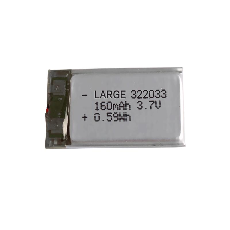 322033 3.7V 160mAh聚合物锂离子电池组