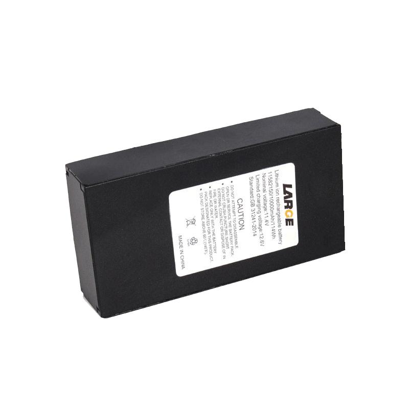 11.4V 10Ah低温充放电聚合物锂电池组