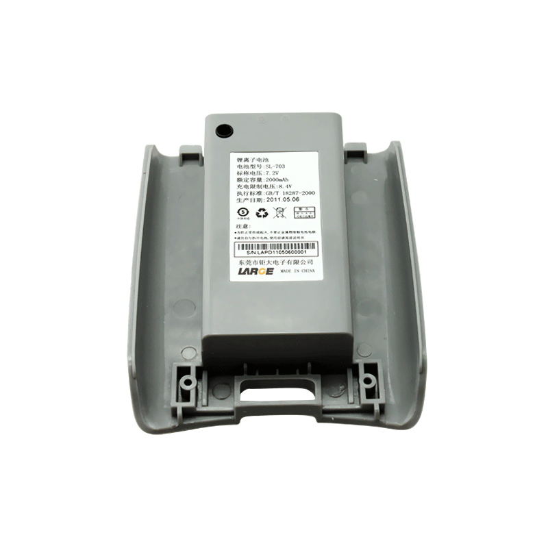7.4V 2600mAh 18650PDA&无线POS锂电池组