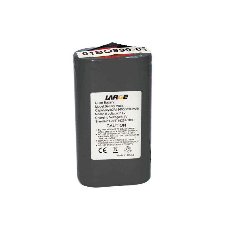 7.4V 2200mAh 18650空调服锂电池组