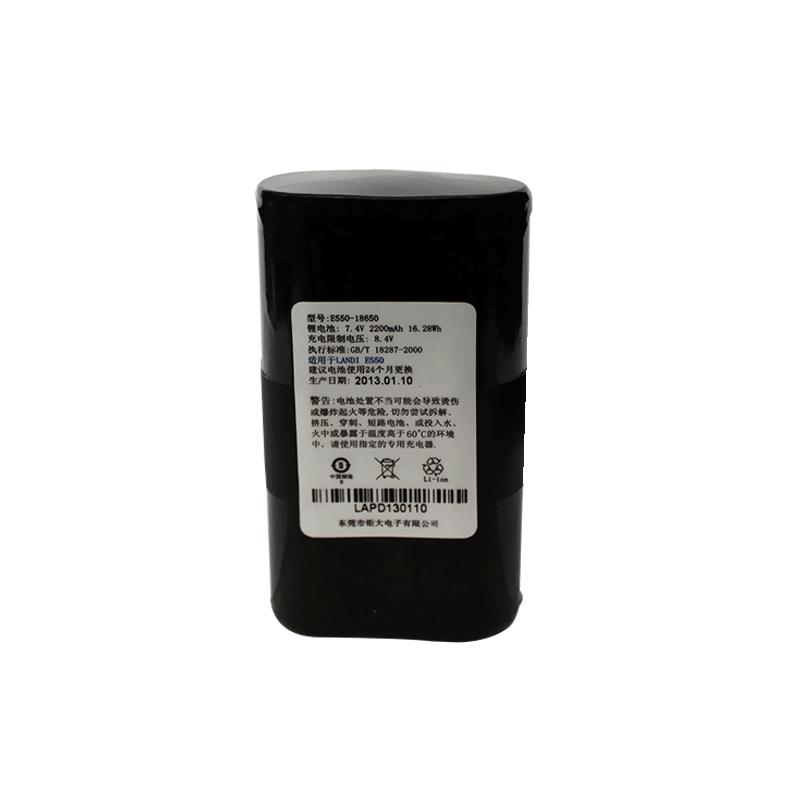 7.4V 2200mAh 18650锂电池