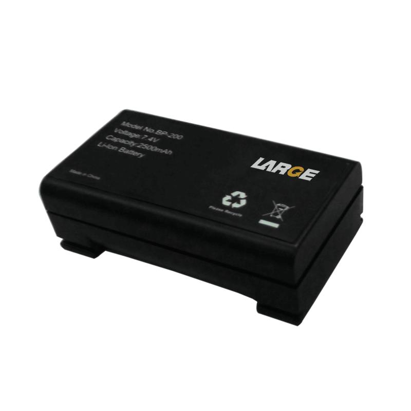 7.4V 2500mAh 18650测绘仪器锂电池组