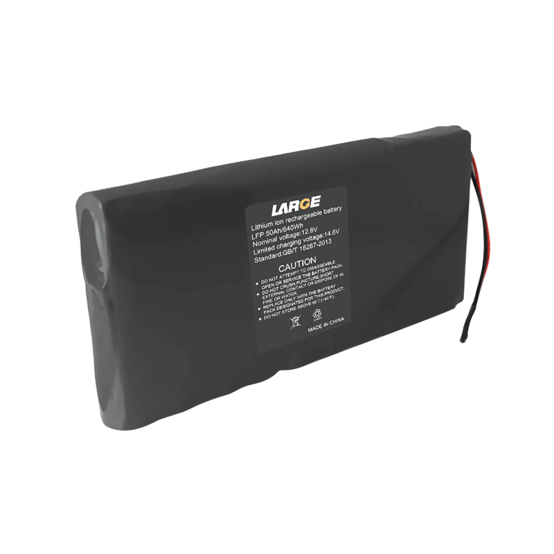 12.8V 16Ah电动滑板车锂电池组