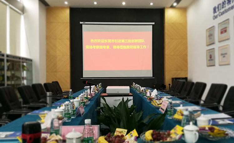 东莞钜大成功引进创新团队