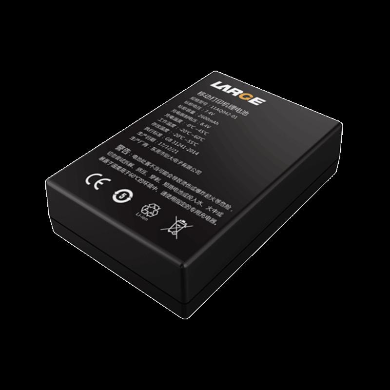 7.4V 2600mAh 18650 POS机锂电池组