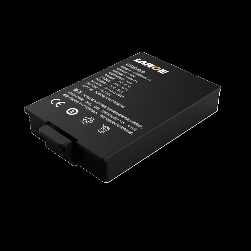 7.4V 1400mAh 454261 打印机聚合物锂电池